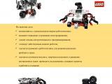 Внимание !!! - «LEGOBOOM»