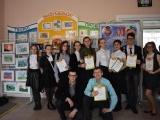 Результаты научной конференции школьников Кочубеевского района